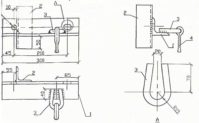 Траверса ТМ-80а (20.0027) 3,7 кг